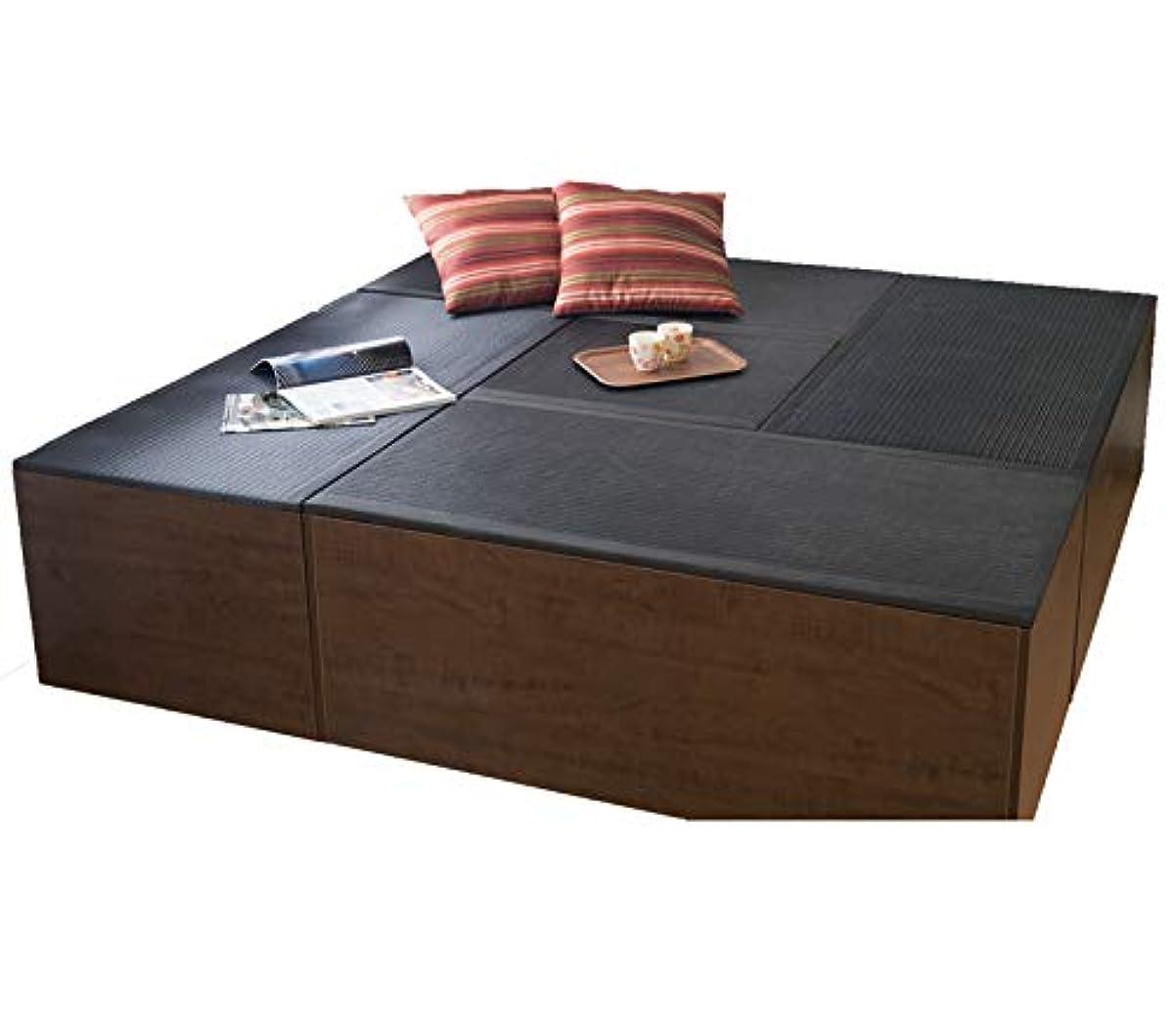 ファーザーファージュ小切手振る舞い樹脂畳ユニット「aセット」 ?ハイタイプ?ブラック、オレンジカラー (60cm×1台PP-H60,120cm×4台PP-H120) PP-HA-BK-OR 2色有 セットがお得!特別 特価 樹脂 和モダン 収納 ボックス (ブラック)