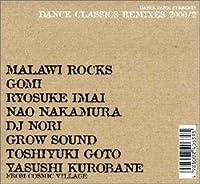 ダンス・パニック・プレゼンツ・ダンス・クラシックス・リミキシーズ2000 / 2