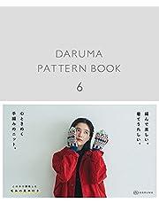 DARUMA PATTERN BOOK 6 (ダルマ パターン ブック 6)