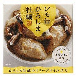 レモ缶ひろしま牡蠣 オリーブオイル漬け 65g(固形量40g)×17個  JAN:4582223520351