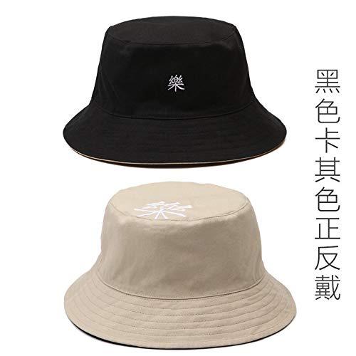 Zomer Hoed Man Zwarte Visser Hoed Men's Zonnebrandcrème Dag Koreaanse Versie Van Mode Hip-hop Harajuku Hoed XL (61cm) hoofd exclusief, zorgvuldig bestellen Zwarte kaart slijtage aan beide zijden, kaki gezicht wit