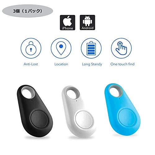 keptfit キーファインダー 3個 GPSロケーター mini型探し物発見器 鍵/財布/リモコン/スマホとかすぐ見つかる 物品紛失防止 スマホ スマートトラッカー (電池交換版)