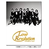 ラブレボリューション BOXセット [DVD]