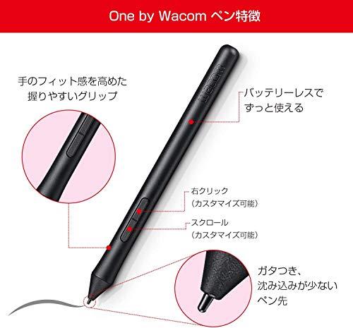 『【ワコムストア限定】ワコム ペンタブレット One by Wacom ペン入力専用モデル Mサイズ CTL-672/K0-C』の5枚目の画像