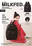 mini特別編集 MILKFED. SPECIAL BOOK Big Pocket Backpack #BLACK (ブランドブック)