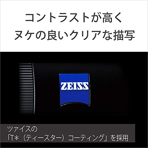 ソニーSONY単焦点レンズSonnarT*FE35mmF2.8ZAEマウント35mmフルサイズ対応SEL35F28Z