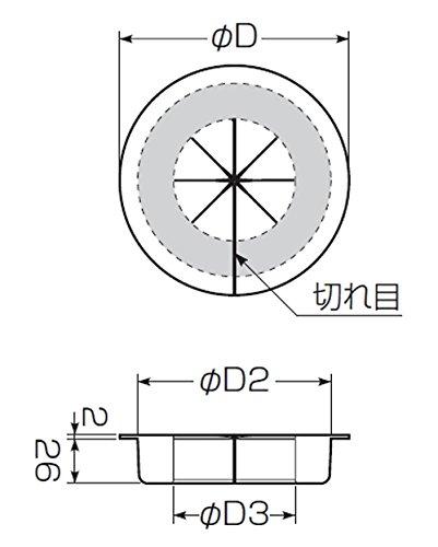 『未来工業 タイカブラック(R) クイック(壁) MTKS-100PW』の1枚目の画像