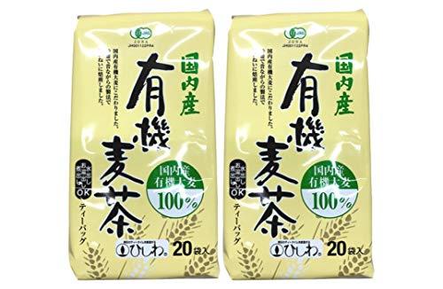 無添加 国産 有機 麦茶 200g(10g×20パック)×2個<無漂白ティーバッグ> ★ 宅急便 ★ 国産有機大麦100% 香ばしくすっきりとした味わい 煮出し・水出し両用