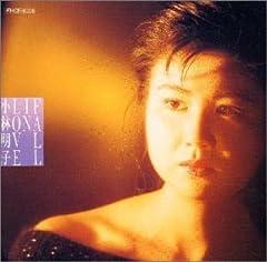 恋におちて-Fall in Love-