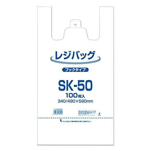 シモジマ レジ袋 2000枚入 レジバッグ 乳白色 厚さ0.023mm×幅340 全体幅490mm×高さ590mm SK-50