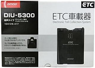 デンソー(DENSO) ETC車載器 アンテナ分離型 音声案内タイプ デンソー品番 104126-4160 DIU-5300