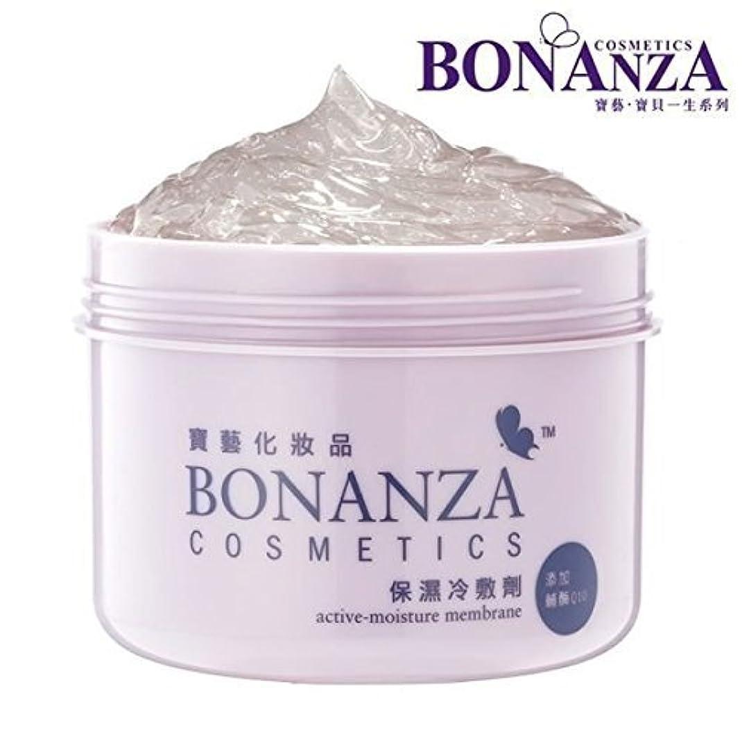スキニー振る舞う害Bonanza Q10と新しいActive-水分膜性250ミリリットル