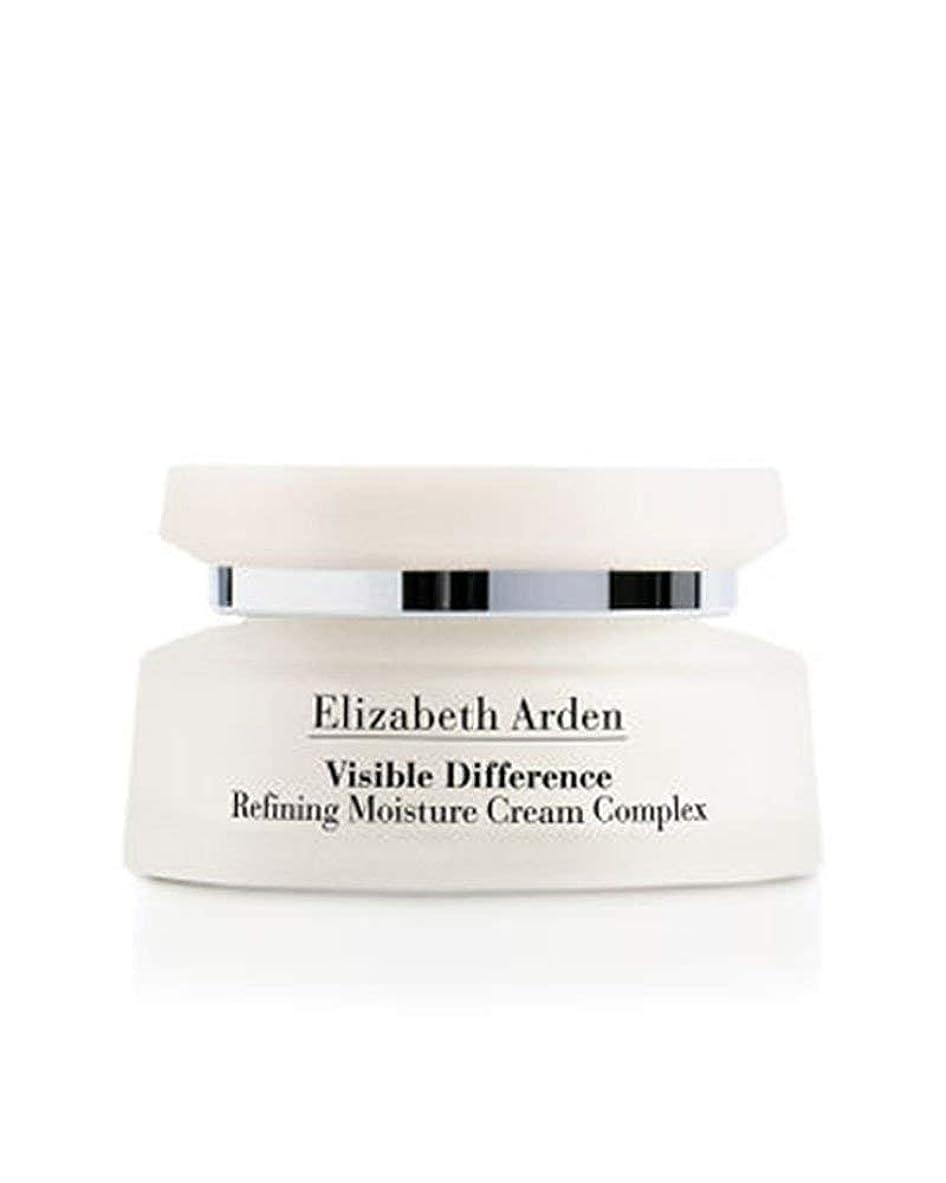 資本図介入する[lizabeth Arden] [E Visible Difference Refining Moisture Cream Complex 75ml] (並行輸入品)