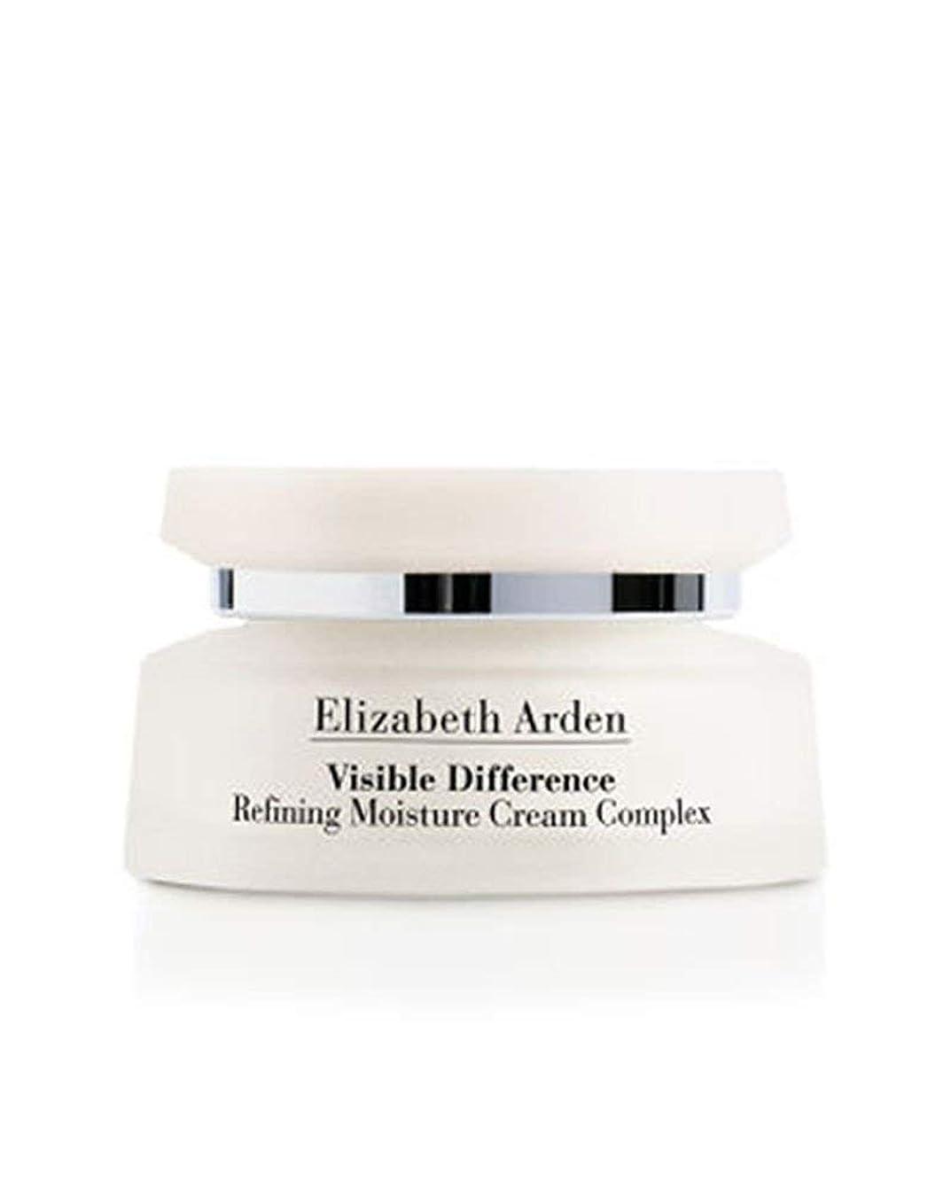 ローマ人カメラ宣教師[lizabeth Arden] [E Visible Difference Refining Moisture Cream Complex 75ml] (並行輸入品)