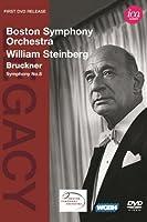 ウィリアム・スタインバーグ - ブルックナー:交響曲第8番[DVD]