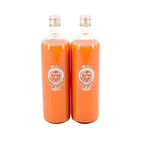 ピカベジジュース ピュアキャロップル 900ml×2本(コールドプレス製法)無農薬にんじんとりんごレモンの常温ビンジュース