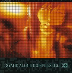 Ghost in the Shell  Stand Alone Complex O.S.T Plus