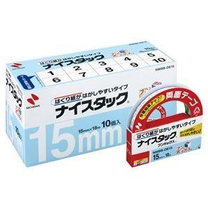 (まとめ) ニチバン ナイスタック 両面テープ はくり紙がはがしやすいタイプ ブンボックス 大巻 15mm×18m NWBB-DE15 1パック(10巻) 【×2セット】