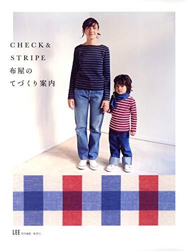 CHECK&STRIPE 布屋のてづくり案内の詳細を見る