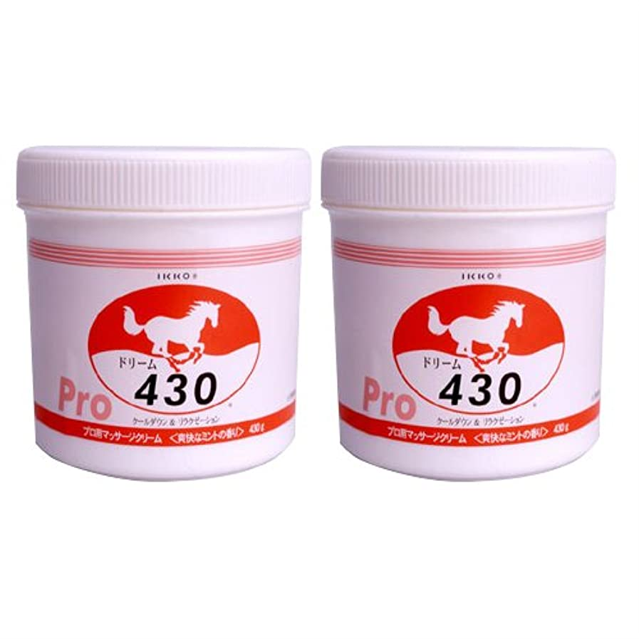 香りやむを得ない吐くドリーム430 ×2個 セット