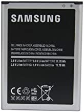 Samsung Galaxy Note 2 Replacement Battery (3100 mAh) for AT&T, Sprint & T-Mobile Models (Discontinued by Manufacturer)