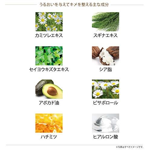 【医薬部外品】センシティブザイフ110g/ヴァーナル洗顔石鹸キメ整える薬用