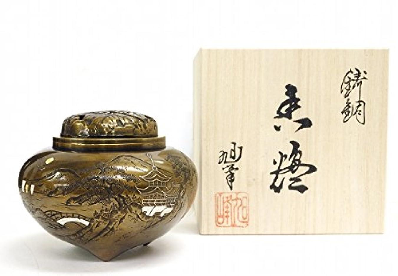 共和国格納恥『平型楼閣山水香炉』銅製
