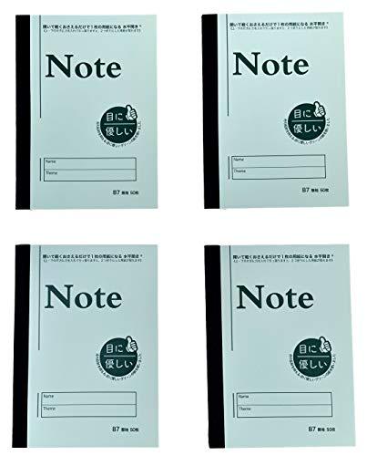 中村印刷所 水平開きノート B7 目に優しいノート 無地 4冊セット