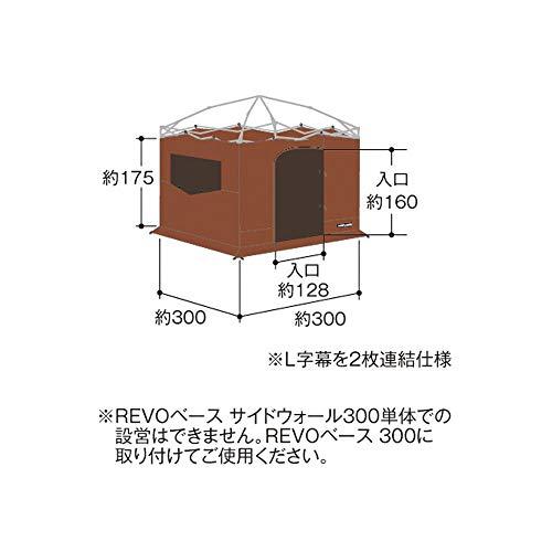 REVOベースサイドウォール300
