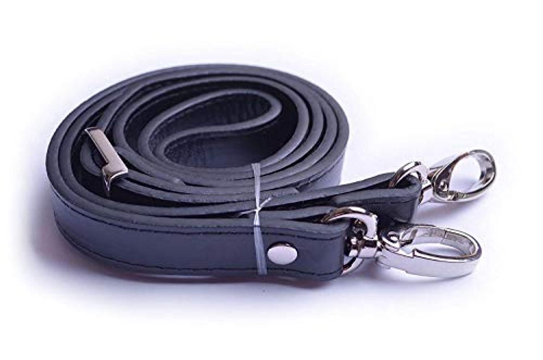 Wento 1pcs 43''-49'' Black Faux Leather Adjustable Bag Strap,soft vinyl Leather Shoulder Straps,replacement Cross Body Purse Straps,handbag Bag Wallet Straps (Silver)