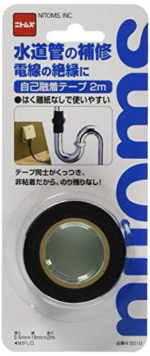 ニトムズ 自己融着テープ 19mm×2m M5010 10巻入り
