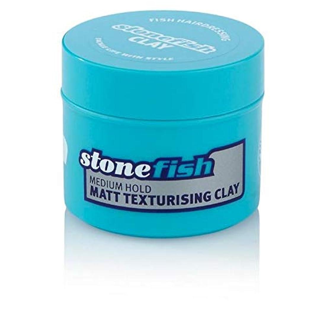 毎回中央値精査[Fish ] 魚本来のオニダルマオコゼヘア粘土ミニ25ミリリットル - Fish Original Stonefish Hair Clay Mini 25ml [並行輸入品]