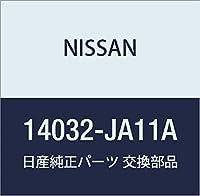 NISSAN (日産) 純正部品 ガスケツト インテーク アダプター 品番14032-JA11A