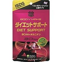医食同源ドットコム BMS ダイエットサポート 180粒×3個セット