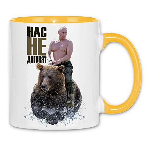 Royal Shirt rs1 Tasse Not gonna get us | Putin Präsident Bär Russland, Farbe :White - Yellow