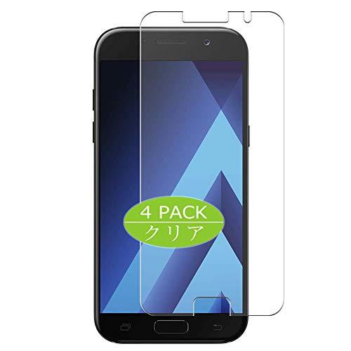 VacFun 4 Piezas HD Claro Protector de Pantalla Compatible con Samsung Galaxy A5 2017, Screen Protector Sin Burbujas Película Protectora (Not Cristal Templado) New Version