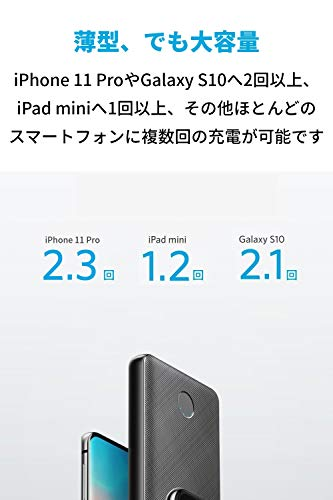 【改善版】AnkerPowerCoreSlim10000PD(モバイルバッテリー10000mAhPD対応大容量)【PSE認証済/USBPowerDelivery対応/低電流モード搭載】iPhoneiPadAndroid各種対応(ブラック)
