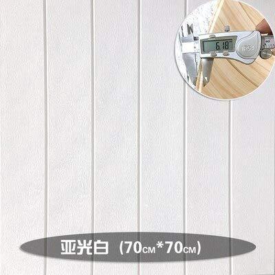 yuandp 3D hout papier stereo muur op de TV achtergrond rok behang woonkamer behang waterdichte muur gedecoreerd slaapkamer 70x70cm bevestigd