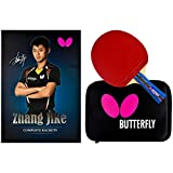 Butterfly Zhang Jike Box Set Shakehand Table Tennis Racket / China Series / Racket and Case Set...