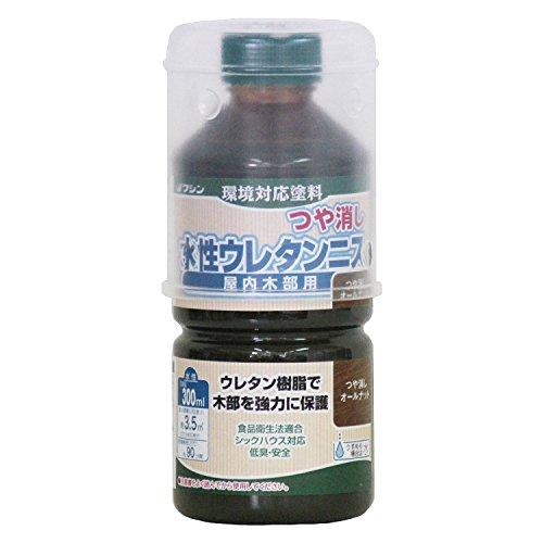和信ペイント 水性ウレタンニス つや消しオールナット 300ml 屋内木部用 ウレタン樹脂配合 低臭・速乾