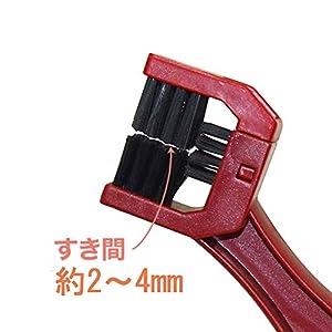 AZ(エーゼット) 三面チェーンクリーニングブラシ(赤) 自転車チェーンの掃除 KD059