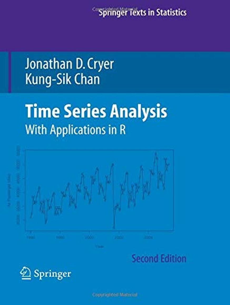 挽くシャワーメディックTime Series Analysis: With Applications in R (Springer Texts in Statistics)