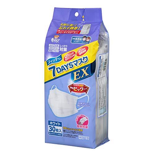 (個別包装) フィッティ 7DAYS マスク EX エコノミーパックケース付 30枚入 やや大きめサイズ ホワイト PM2.5対応
