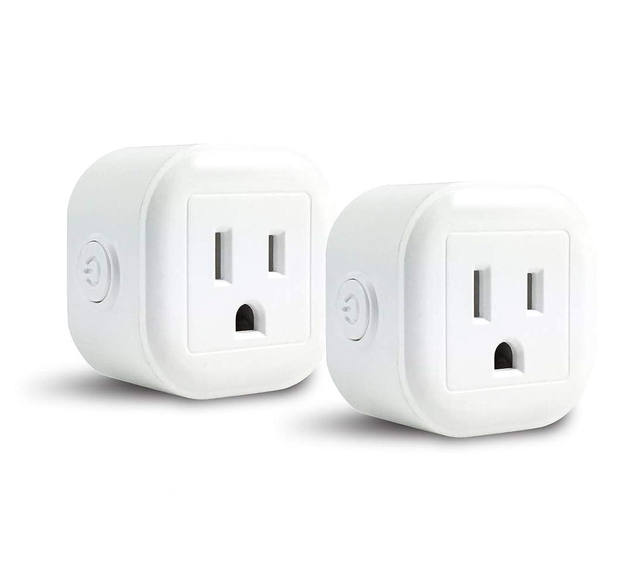 フェード解決する効果的GoldenDot WiFiミニプラグ スマートホーム電源コントロールソケット 自宅の家電をどこからでもワイヤレス制御 ハブ不要 AlexaとGoogle Home対応