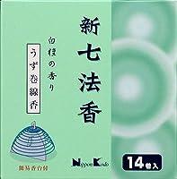 日本香堂 新七法香白檀の香り14巻×60点セット (4902125260016)