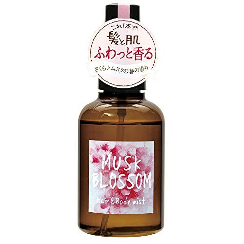 ノルコーポレーションJohn'sBlendヘアボディミストOA-JOS-9-1ムスクブロッサムの香り105ml