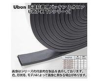 ユーボン ネオロン 角型Tツキ 25×3 5m巻 黒 URT-K2503TP