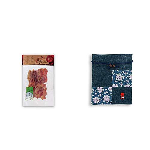 [2点セット] 薫製達人 豚バラベーコン燻製(60g)[飛騨山椒付き]・おねがいさるぼぼ 巾着【紺】