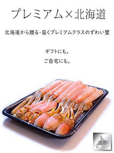 黒帯『ギフトセット生ズワイガニ1kg』