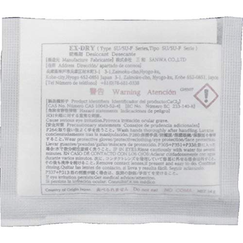 三和製作所 三和 高性能吸湿剤EX-10SU-12P14g×12個入り EX10SU12P_3340